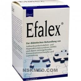Эфалекс (EFALEX) капсулы 270 штук