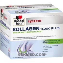 Доппельгерц коллаген (DOPPELHERZ Kollagen) 11.000 Plus system Ampullen 30X25 ml