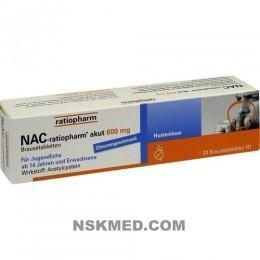 NAC ratiopharm akut 600 mg Hustenlöser Brausetabl. 20 St